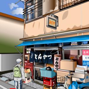商店街の路地裏に佇む激渋とんかつ屋「みのや」@駒込をエクセルで描いてみた