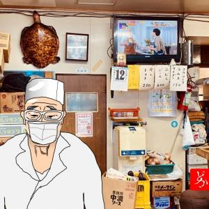 【番外】東京せんべろウォーク - ほぼ北区篇 (巣鴨~駒込~上中里~王子~十条)