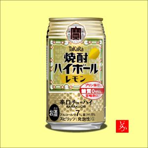 「タカラ焼酎ハイボール レモン」をエクセルで描いてみた