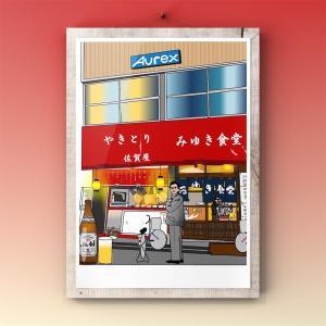 エクセルで「みゆき食堂」@清瀬