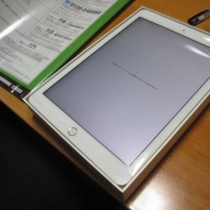 iPadが突然使えなくなりました!