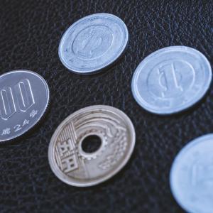 yahoo2000円クーポンの使い道を検討する