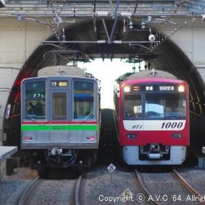 9000形(千葉ニュータウン鉄道)~京急1000形との並び