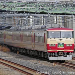 185系(特急草津)~国鉄特急色のOM08編成