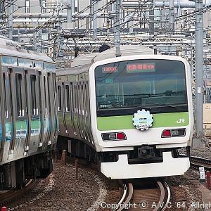 E231系(ありがとう山手線E231系HM)~運用離脱ですか!?