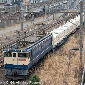 EF65(2067号機)~リニア残土輸送列車