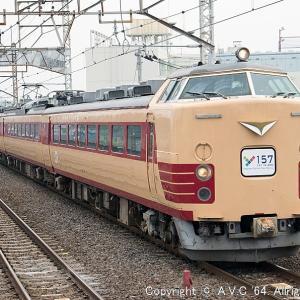 485系(Y157記念列車)~4年前の今日