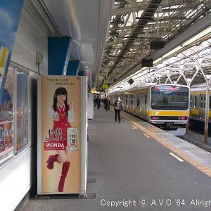 E231系(6ドア車)~渡辺麻友さんと水道橋の古レール