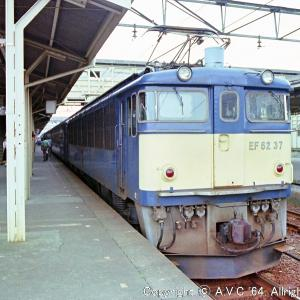 EF62(37号機)~高崎駅の風景