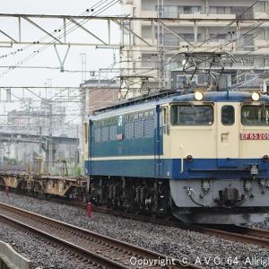 EF65(2096号機)~配8592レ