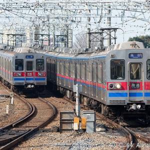 京成電鉄3600形(3688編成)~こちらも廃車ですか!?