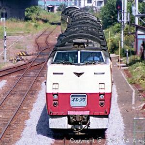 キハ183系(特急オホーツク)~国鉄特急色の頃