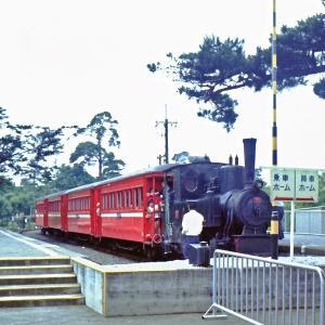 1号機関車(西武山口線)~遊園地前駅(多分)にて