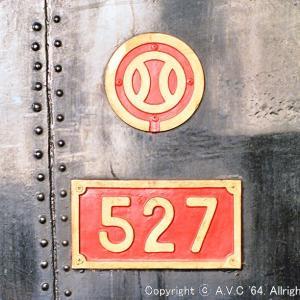 527号機(西武山口線)~5月27日の日付ネタ