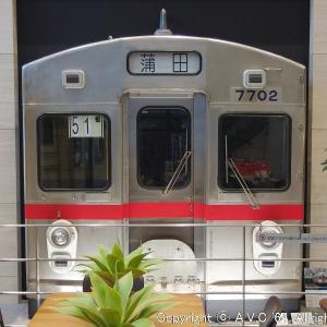 東急7700系(丸善池袋店)~7月末閉店!