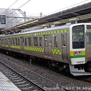 211系(矢絣色)~新前橋にて