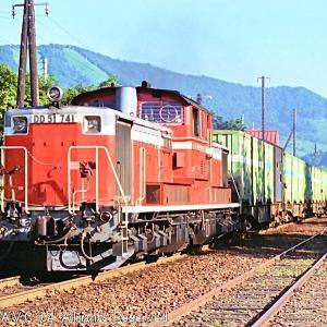 DD51(741号機)~三つ目が牽く国鉄コンテナ