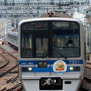 7300形(北総Ⅱ期線開業30周年)~ヘッドマーク!