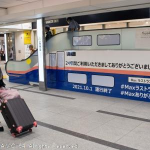 E4系(東京駅の風景)~定期運行終了まであと一週間