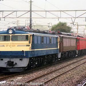 EF60(501号機ほか)~横川展示機、最後の本線走行