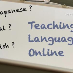 【講師】オンラインの語学レッスンに必要なもの・ツール 授業のやり方・教え方