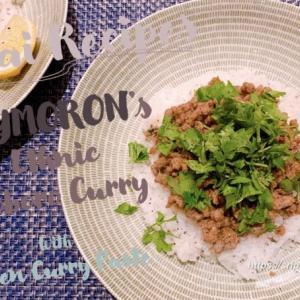 タイ料理食材でオクシモロンのエスニックそぼろカリーに挑戦【グリーンカレーペースト活用レシピ】
