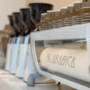 【%Arabica】アラビカコーヒー・タイ1号店 2020年6月1日オープンへ【アイコンサイアム】