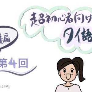 【タイ語単語】「いる」と「ある」:「ミー(มี)」と「ユー(อยู่)」の使い分け