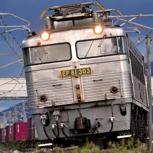 EF81-303号機牽引の貨物「4075レ」を撮る(1)
