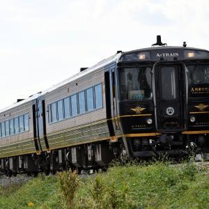 久大本線で撮る「A-TRAIN」、キハ185系「久留米ミュージックトレイン」