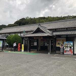 日豊本線・杵築駅