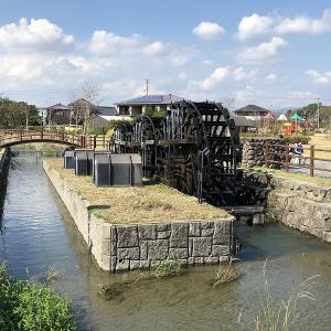 福岡県朝倉市の三連水車の里あさくら、「鋼製三連水車」
