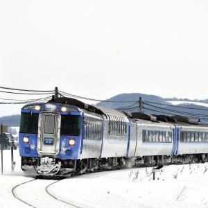 定刻通りに来る、キハ183系「大雪」