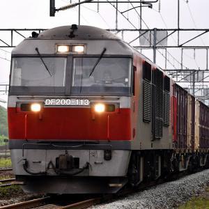 遅れていた、DF200-113号機牽引の貨物「3065レ」