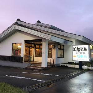 北海道苫小牧市、「とんでん」の「オホーツク丼そばセット」を食す