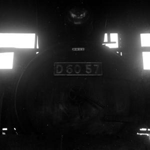 直方機関区で撮る(9)、D60形「D6057号機」