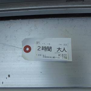 岸和田フィッシングパーク!!