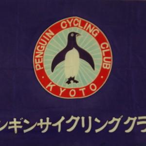 ペンギンサイクリングクラブ『8月の行事予定』