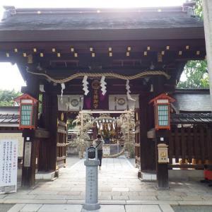 「護王神社」へ霊猪の花手水を観に