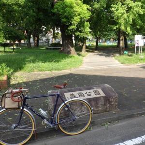 まわろうよの和歌山とスタンプラリー