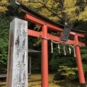 岩戸落葉神社へ