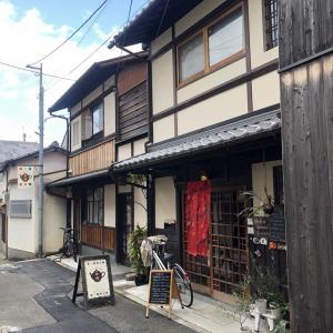 上京探訪 京都御所周辺