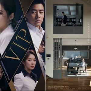韓国 チャン・ナラ&イ・サンユン ドラマ「VIP」 (*^^)v
