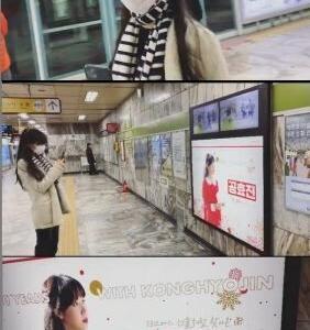 韓国 女優コン・ヒョジンのこういうところが可愛い! (*^_^*)