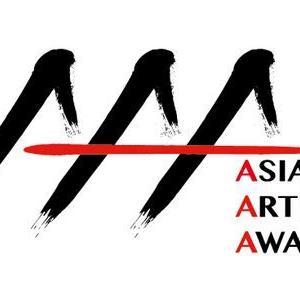 韓国 AAA2019正月日本語字幕放送 !(^^)!