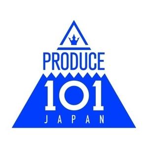 PRODUCE101JAPAN最終回「J01」として11人決定 \(^o^)/