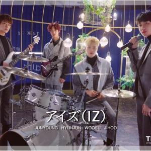 韓国 先日金浦で偶然見かけた「IZ(アイズ)」 (*^^)v