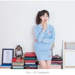 韓国 明日は我が身~お天気お姉さん感染疑い隔離… (*_*)