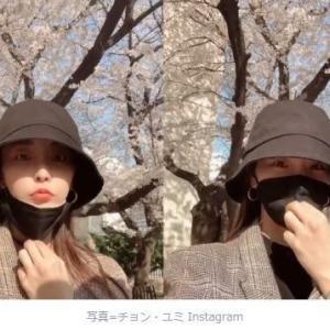 韓国 分かる!気持ちは踊るよね~チョン・ユミ (^o^)丿