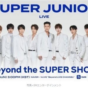 韓国 SUPERJUNIOR オンライン公演 (^^♪